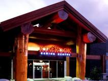Chances RimRock Gaming Centre